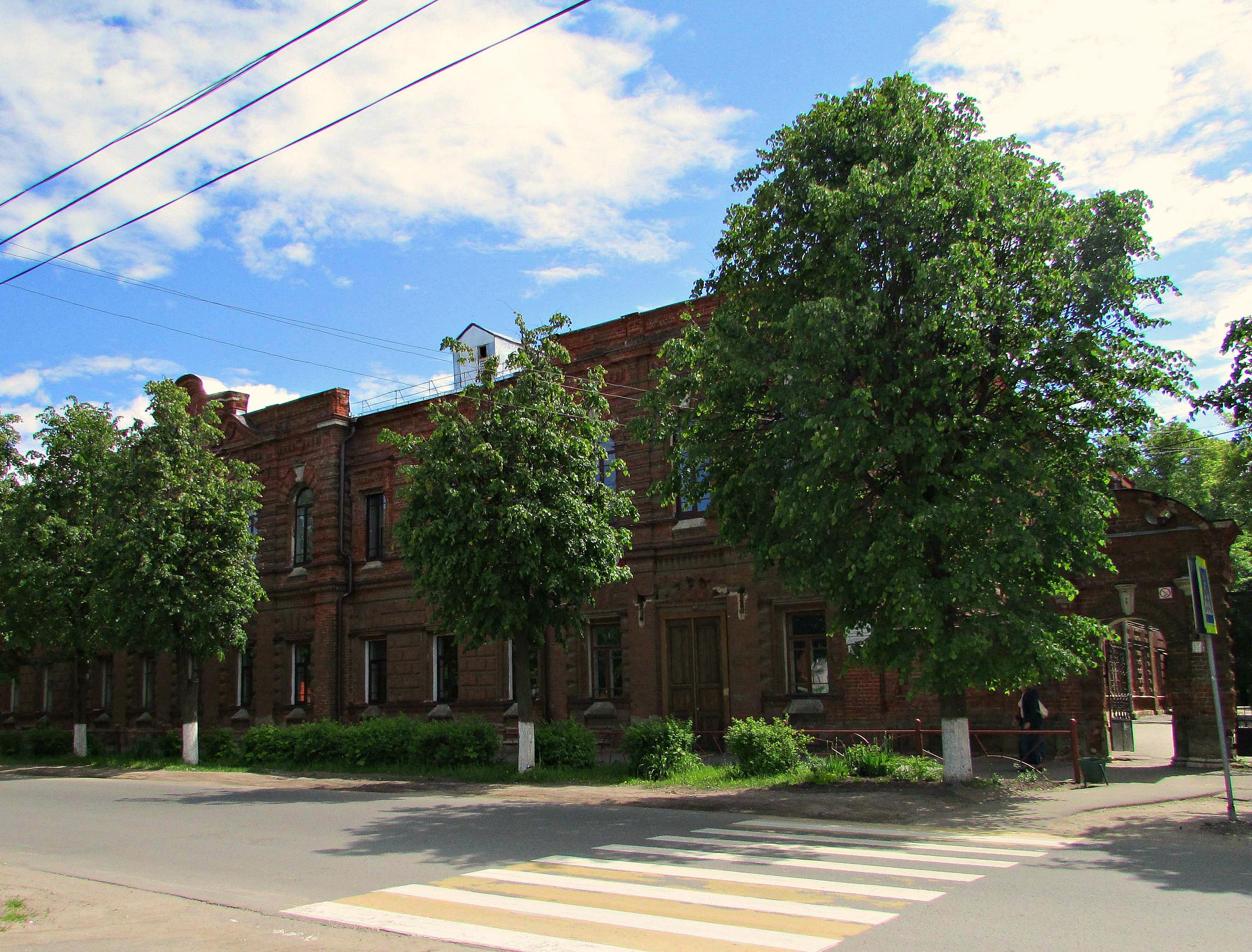 МОУ средняя школа № 2
